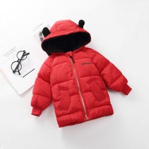 Куртка детская арт.КД047,цвет: Красный