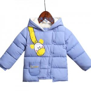 Куртка детская арт.КД049,цвет: Голубой