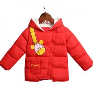 Куртка детская арт.КД049,цвет: Красный