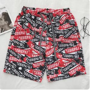 Комплект сумок из 6 предметов арт А470,цвет:серый