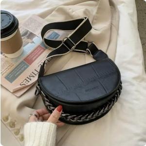 Дорожная сумка арт.0802,цвет: черный