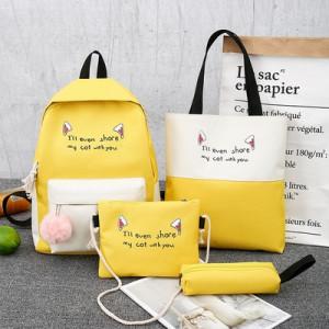 Комплект рюкзак из 4 предметов, арт Р533, цвет:желтый
