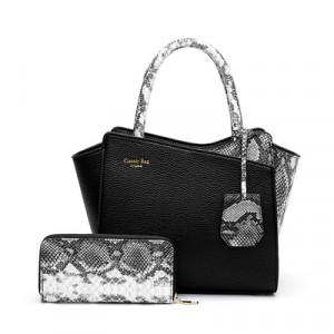 Комплект сумка и кошелек, арт А479 цвет: черный