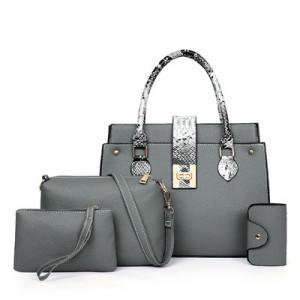 Комплект сумок из 4 предметов, арт А480 цвет:серый