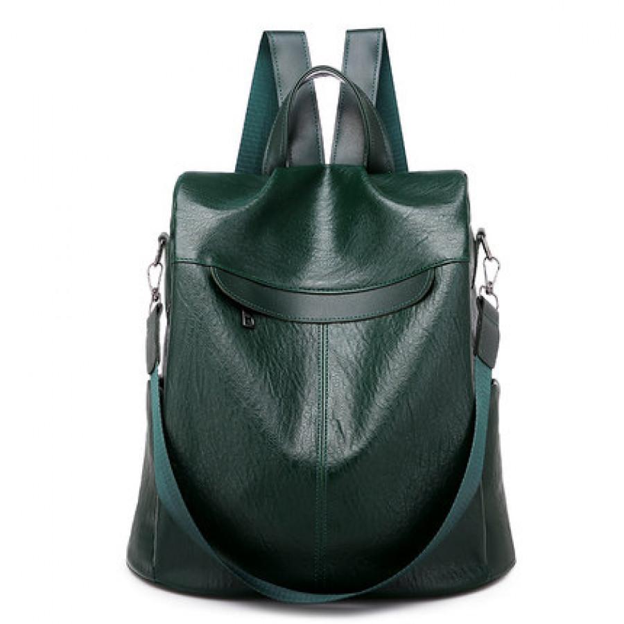Рюкзак арт Р514, цвет: зеленый
