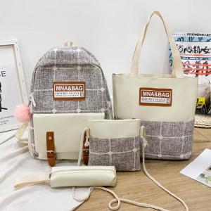 Комплект рюкзак из 4 предметов, арт Р534, цвет:М коричневый