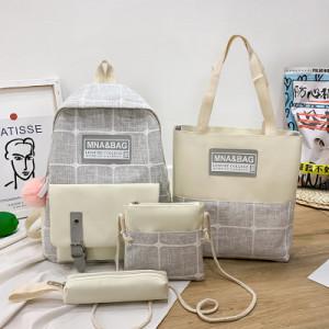 Комплект рюкзак из 4 предметов, арт Р534, цвет:М серый