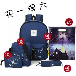 Набор рюкзак из 4 предметов арт Р300 олень