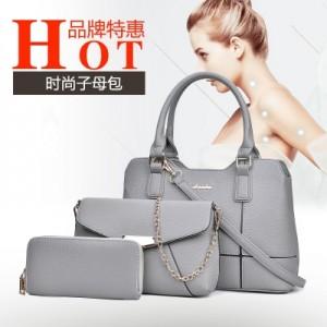 Набор сумок из 3 предметов арт А345