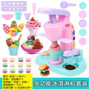 Набор для лепки из теста: Мороженое арт ОГ112