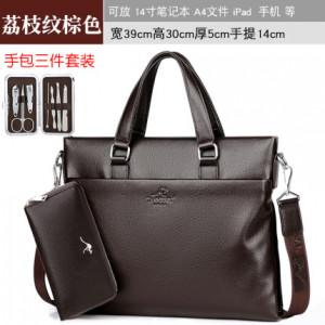 Комплект сумка мужская+кошелек  арт.МК84,цвет:коричневый