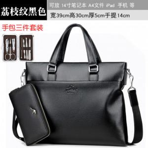 Комплект сумка мужская+кошелек  арт.МК84,цвет: черный