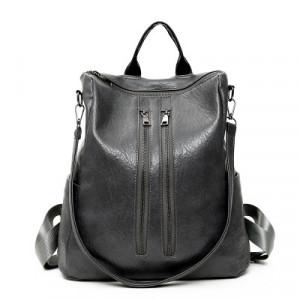 Рюкзак арт Р512, цвет:темно-серый