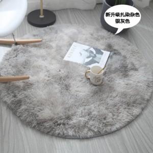 Меховые ковры КРУГЛЫЕ арт КВ40 градиент, цвет:серебристо-серый