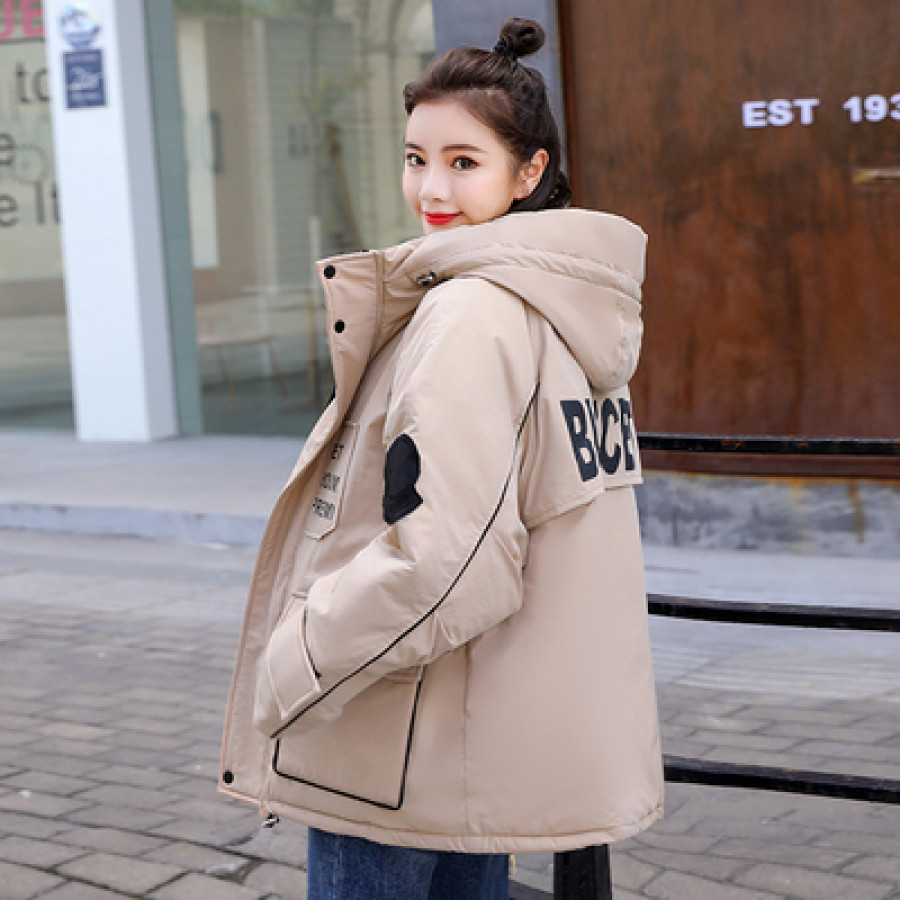 Куртка женская арт КЖ204 цвет:абрикос