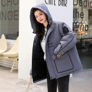 Куртка женская арт КЖ204 цвет:серый