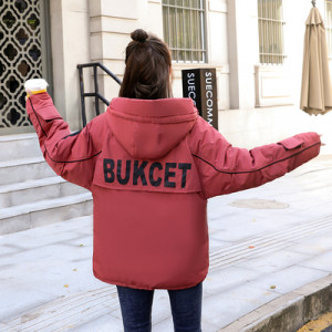 Куртка женская арт КЖ204 цвет:красный