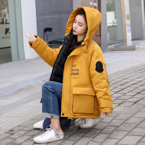 Куртка женская арт КЖ204 цвет:желтый