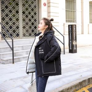 Куртка женская арт КЖ204 цвет:черный