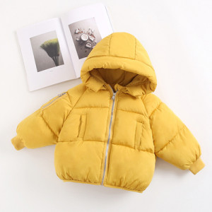 Куртка детская арт КД094, цвет:желтый