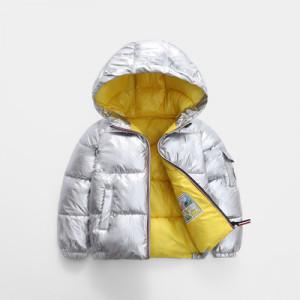 Куртка детская арт.КД095,цвет: серебро