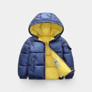Куртка детская арт.КД095,цвет: военно-морской