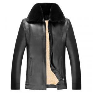 Куртка мужская арт КМ1,цвет:мех.воротник,белый подклад