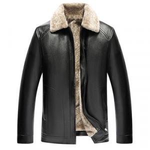 Куртка мужская арт КМ1,цвет:цельный черный