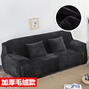Чехол арт МЧ9 Плюш цвет: черный