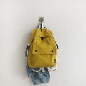 Рюкзак арт Р505, цвет:желтый