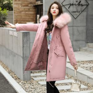 Куртка женская арт КЖ205 цвет:розовый