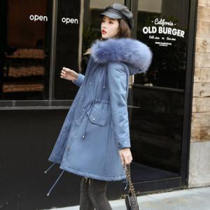 Куртка женская арт КЖ205 цвет:дымчатый синий