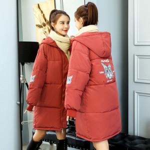 Куртка женская арт КЖ206 цвет:кирпичный