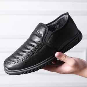 Обувь мужская арт ОМ28 цвет: черный