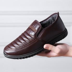 Обувь мужская арт ОМ28 цвет: коричневый
