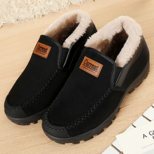 Обувь мужская арт ОМ30 цвет: черный