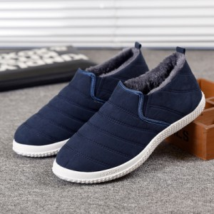 Обувь мужская арт ОМ29 цвет: синий