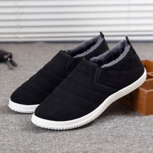 Обувь мужская арт ОМ29 цвет: черный