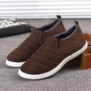 Обувь мужская арт ОМ29 цвет:кофе