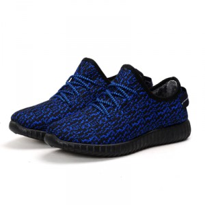 Обувь мужская арт ОМ31 цвет:синий