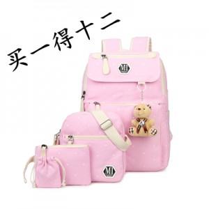 Набор рюкзак из 4 предметов арт Р359, розовый