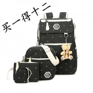 Набор рюкзак из 4 предметов арт Р359, черный