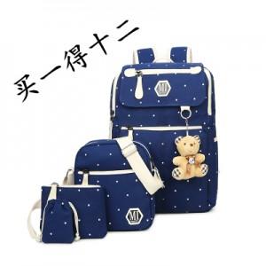 Набор рюкзак из 4 предметов арт Р359, синий