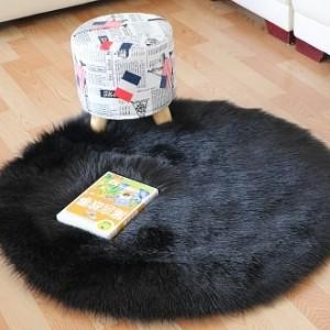 Ковёр с искусственным мехом,черный арт 5046