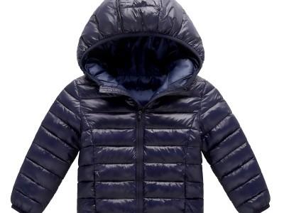 Куртка детская арт КЖ60, темно-синий