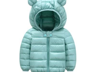 Куртка детская арт КЖ58, цвет мятный голубой скидка!