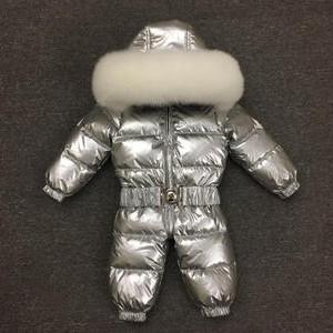 Комбинезон детский арт КД026,  серебро (белая лиса)