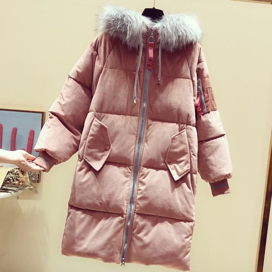 Куртка женская арт КЖ153, цвет:розовый