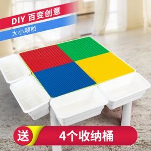Стол для конструкторов совместимых с лего, 4 контейнера (без стула)