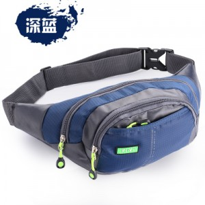 Спортивная сумка арт СС1 цвет:8 синий